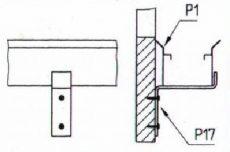 fali konzol 150 mm